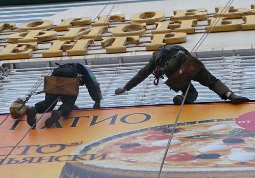 монтаж вывесок рекламных в Москве и Подмосковье