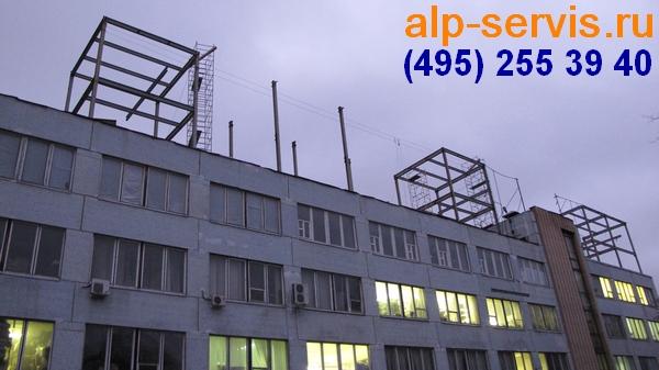 демонтаж металлоконструкций в Москве