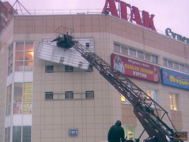 демонтаж баннера цена в Москве
