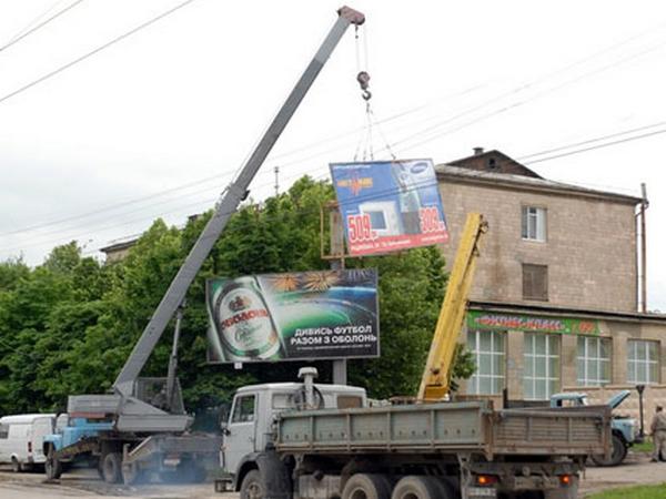 демонтаж незаконной рекламы в Москве