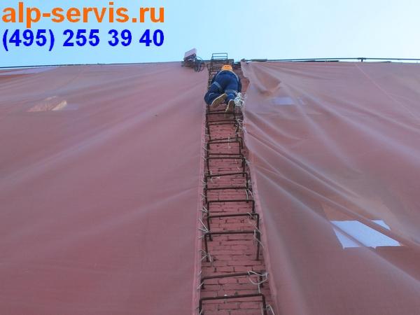 демонтаж баннера в Москве